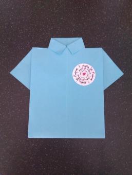 Carte-chemise