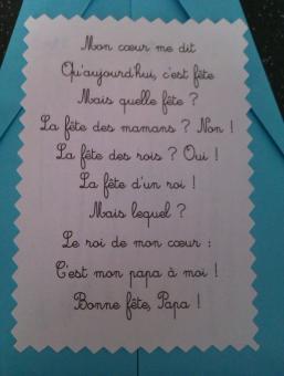 Le poème que les Papas découvriront en ouvrant leur carte-chemise...