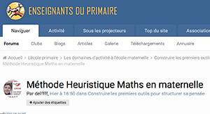 Méthode Heuristique Maths en maternelle