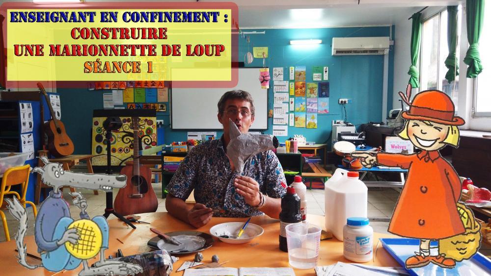 loupmarionnette thumfinal.jpg