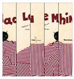 puzzle_le_machin- 5 - min.png